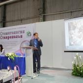«Стоматология Ставрополья» 5-7 апреля 2017 г. Ставрополь