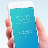 Технологии мобильной медицины для частной клиники